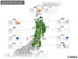 2020年01月14日の東北地方の実況天気