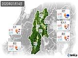 2020年01月14日の長野県の実況天気