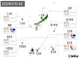 2020年01月14日の沖縄県の実況天気