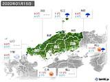 2020年01月15日の中国地方の実況天気