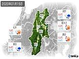 2020年01月15日の長野県の実況天気