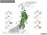 2020年01月16日の東北地方の実況天気