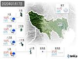 2020年01月17日の東京都の実況天気