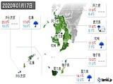 2020年01月17日の鹿児島県の実況天気