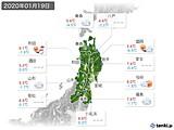 2020年01月19日の東北地方の実況天気