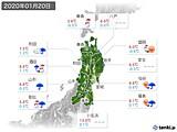 2020年01月20日の東北地方の実況天気