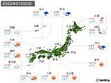 2020年01月20日の実況天気