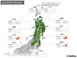 2020年01月22日の東北地方の実況天気