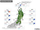 2020年01月23日の東北地方の実況天気