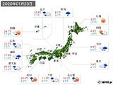 2020年01月23日の実況天気