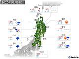 2020年01月24日の東北地方の実況天気