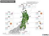2020年01月25日の東北地方の実況天気