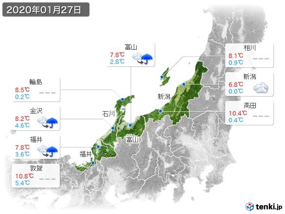 北陸地方(2020年01月27日の天気