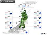 2020年01月28日の東北地方の実況天気