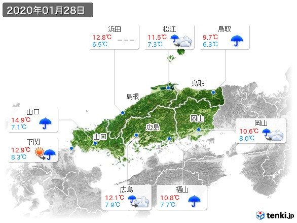 中国地方(2020年01月28日の天気