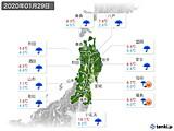 2020年01月29日の東北地方の実況天気