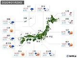 2020年01月29日の実況天気