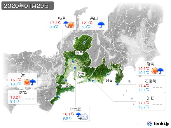 東海地方(2020年01月29日の天気