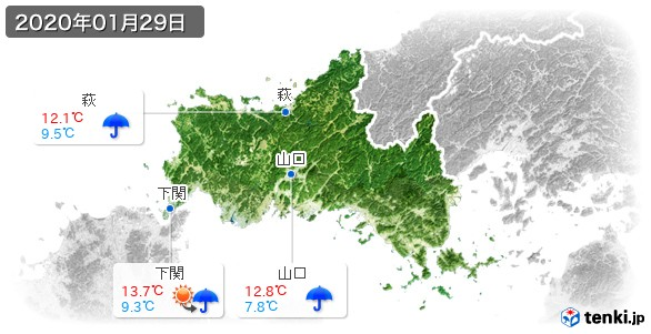 山口県(2020年01月29日の天気