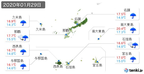 沖縄県(2020年01月29日の天気