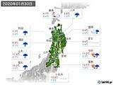 2020年01月30日の東北地方の実況天気