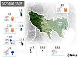 2020年01月30日の東京都の実況天気