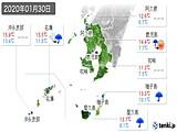 2020年01月30日の鹿児島県の実況天気