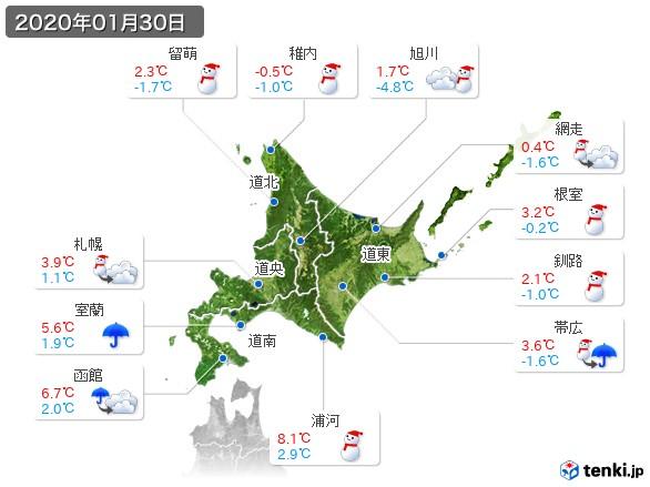 北海道地方(2020年01月30日の天気
