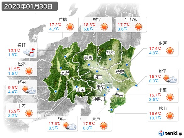 関東・甲信地方(2020年01月30日の天気