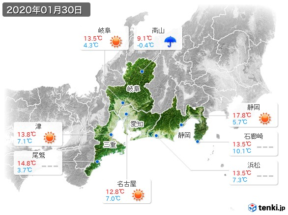 東海地方(2020年01月30日の天気
