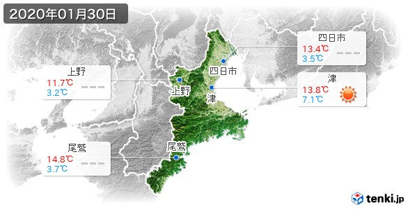 三重県(2020年01月30日の天気