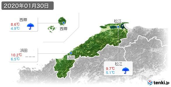 島根県(2020年01月30日の天気