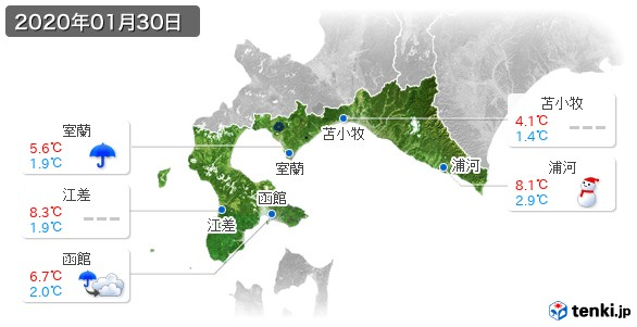 道南(2020年01月30日の天気