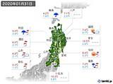 2020年01月31日の東北地方の実況天気