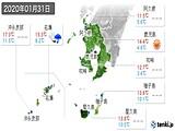 2020年01月31日の鹿児島県の実況天気
