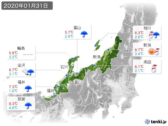 北陸地方(2020年01月31日の天気