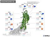 2020年02月01日の東北地方の実況天気