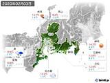 2020年02月03日の東海地方の実況天気
