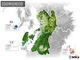 2020年02月03日の熊本県の実況天気