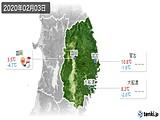 2020年02月03日の岩手県の実況天気