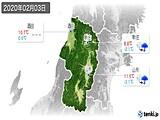 2020年02月03日の山形県の実況天気