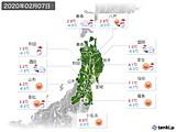 2020年02月07日の東北地方の実況天気