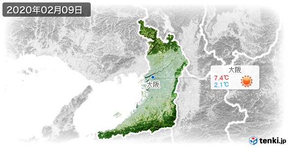 大阪府(2020年02月09日の天気