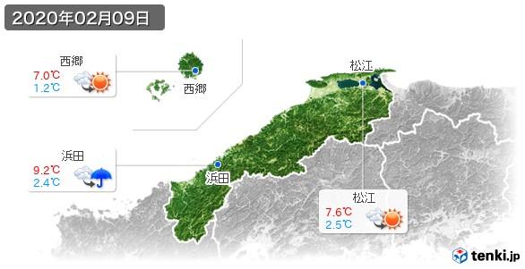 島根県(2020年02月09日の天気