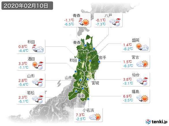 東北地方(2020年02月10日の天気