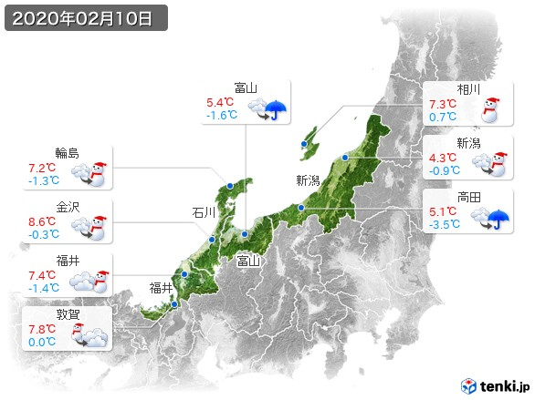 北陸地方(2020年02月10日の天気
