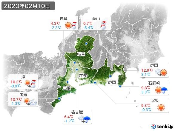 東海地方(2020年02月10日の天気