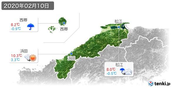 島根県(2020年02月10日の天気