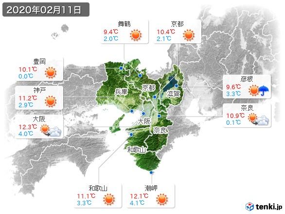 近畿地方(2020年02月11日の天気