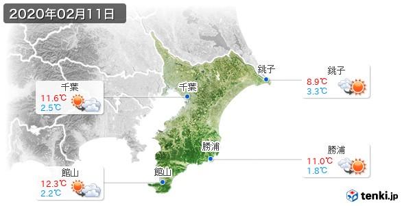 千葉県(2020年02月11日の天気